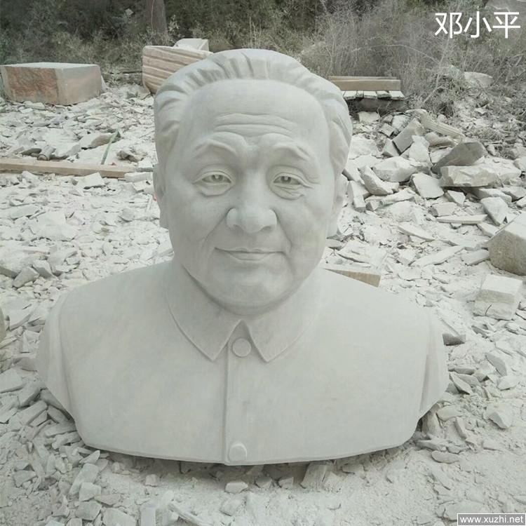 邓小平_半身塑像(图片)