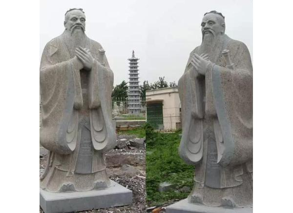 孔子像报价_孔子塑像厂家(图片)