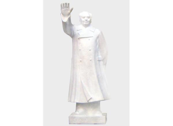 毛主席像_伟大的导师塑像(图片)