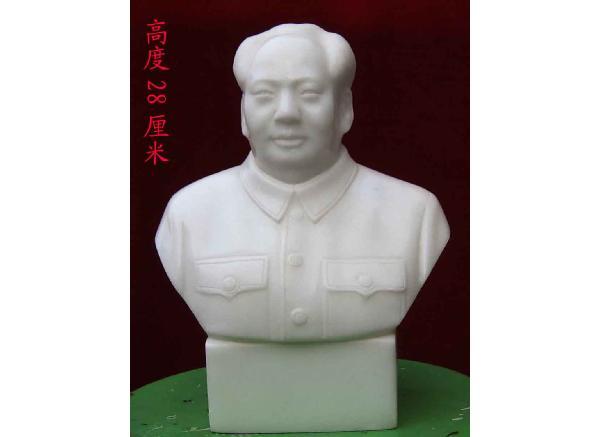 头像石雕_人物雕像头像(图片)
