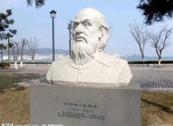 人物肖像石雕_平井塑像(图片)