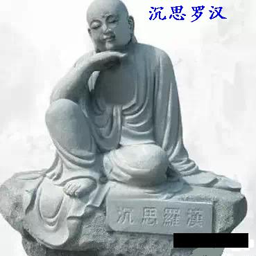 十八罗汉雕像价格_金刚明尊者(图片)