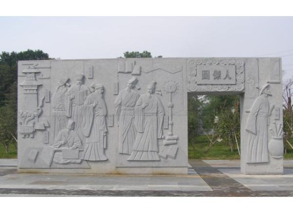 浮雕_红军浮雕(图片)
