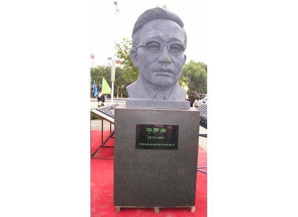 名人雕塑_毛主席塑像(图片)