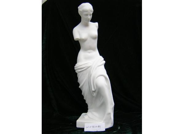 现代人物雕像_雕塑艺术(图片)
