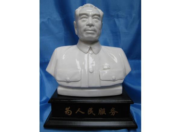周恩来像_周总理雕像(图片)