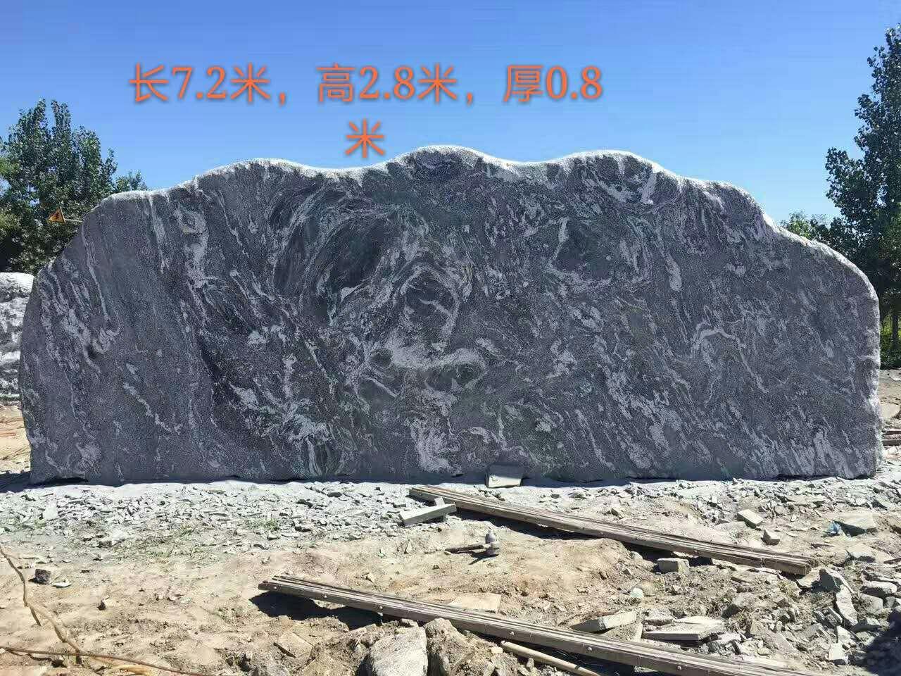 自然风景石_天然风景石(图片)